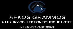 Grammos Afkos Hotel