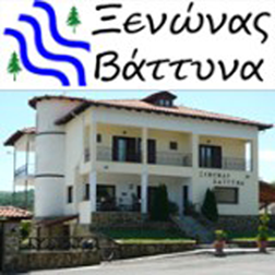 Hotel Vatina