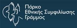 Parko Ethnikis Symfiliosis